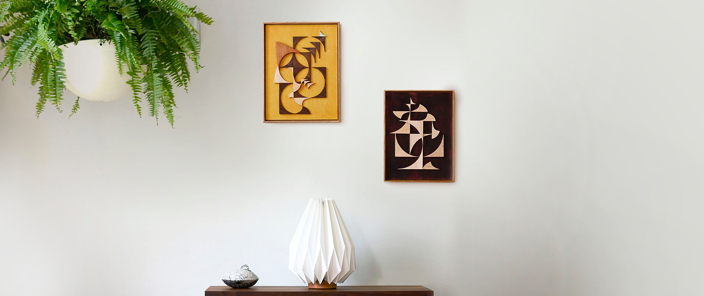 Abstarct wall art. Wall art made of wood. Mid-Century Modern Style wall art