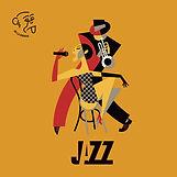 Spotify Jazz.jpg