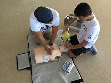 Provide Advanced Resuscitation (ART)