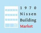 第8回1970NissenbuildingMarketの出店者さん募集