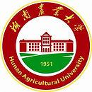 Hunan_Agricultural_University_Seal.jpg