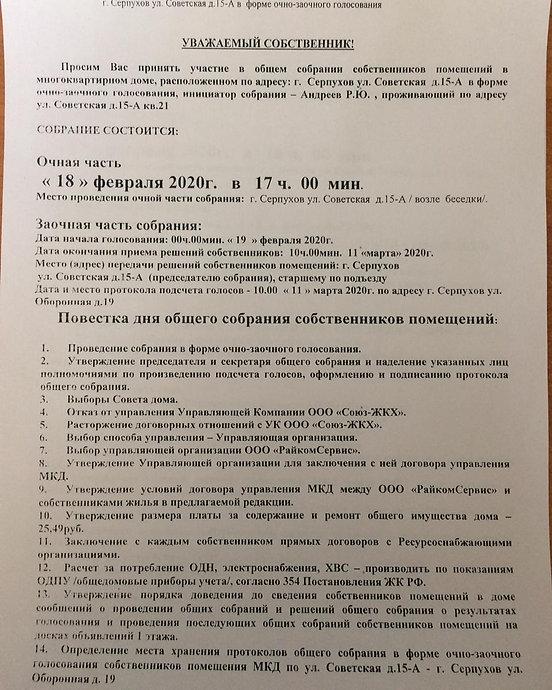 IMG_20200207_173450_624.jpg
