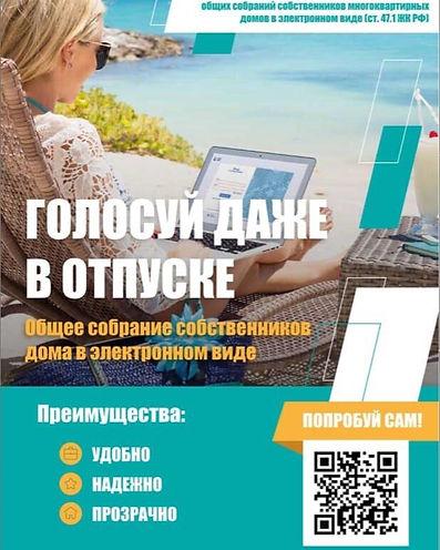 IMG_20200207_173942_530.jpg