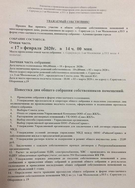 IMG_4759-09-02-20-18-39.JPG