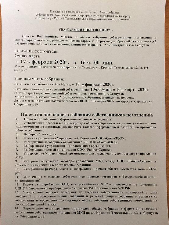 IMG_4757-09-02-20-18-39.JPG