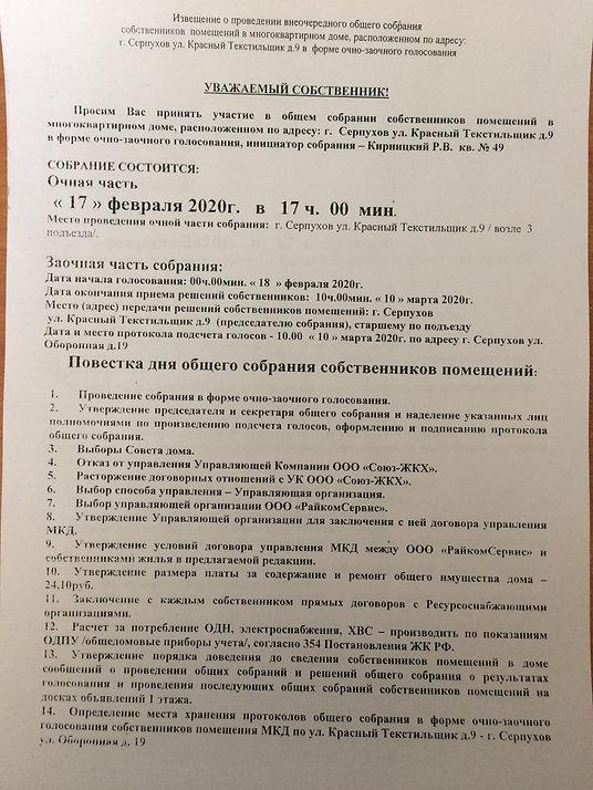 IMG_4756-09-02-20-18-39.JPG