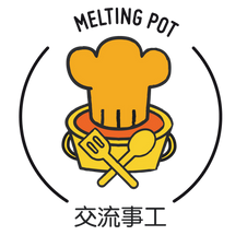 Ministry Icon - Melting Pot.png