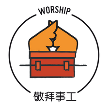 Ministry Icon - Worship.png