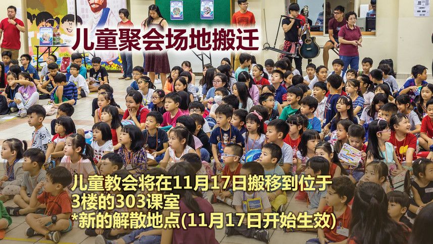 04_Children Church_C_03Nov.jpg