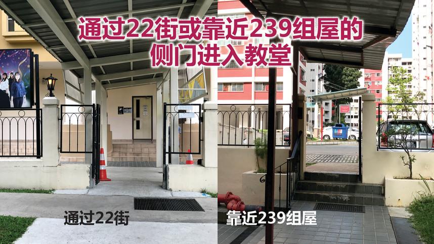 02_MP Renovation Work_Gates_C.jpg