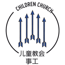 Ministry Icon - Children's Church.png