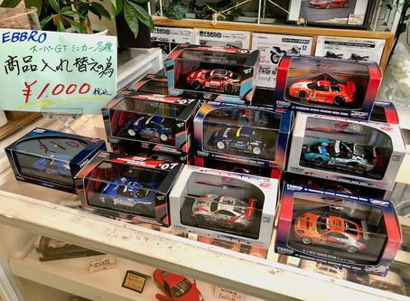 【セール】エブロの1/43「スーパーGT」ミニカーが1000円に!