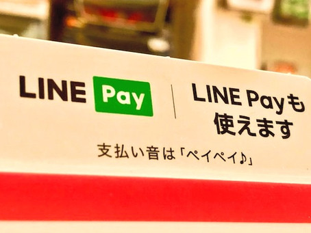 LINE Payでのお支払いに対応しました!