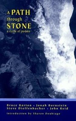 path+through+stone.jpg