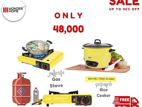BUNDLE SALE Wonder Home 1.8L Rice Cooker (WH-RC-700Y) + Gas Stove (WH-GS-782/Y