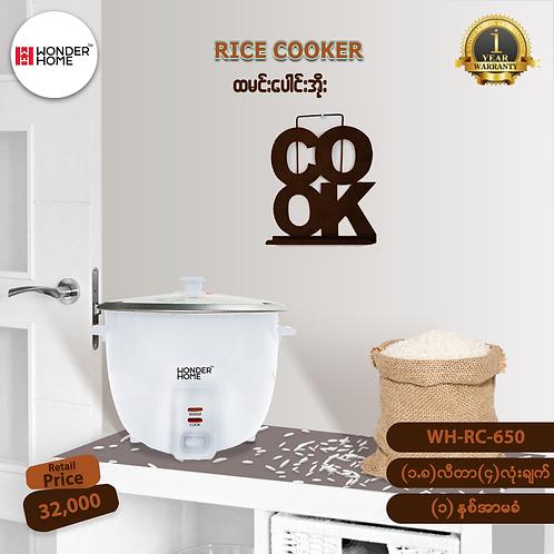 Wonder Home 1.8Liter Rice Cooker, Color-White  (Model-WH-RC-650)