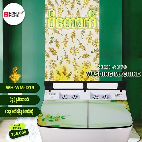 Wonder Home Semi-Automatic Twin Tub Washing Machine 13kg Paudauk (WH-WM-D13)