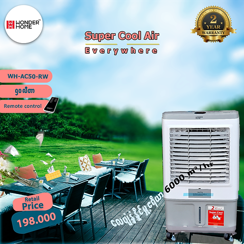 Wonder Home Commercial Air Cooler 50 Liter (Model: WH-AC-50RW)