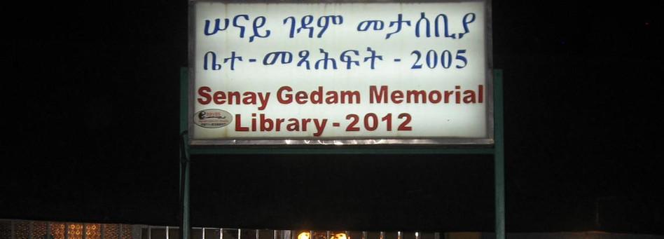 Senay Gedam Banner