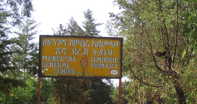 Mengesha Jembere School, entrance plate
