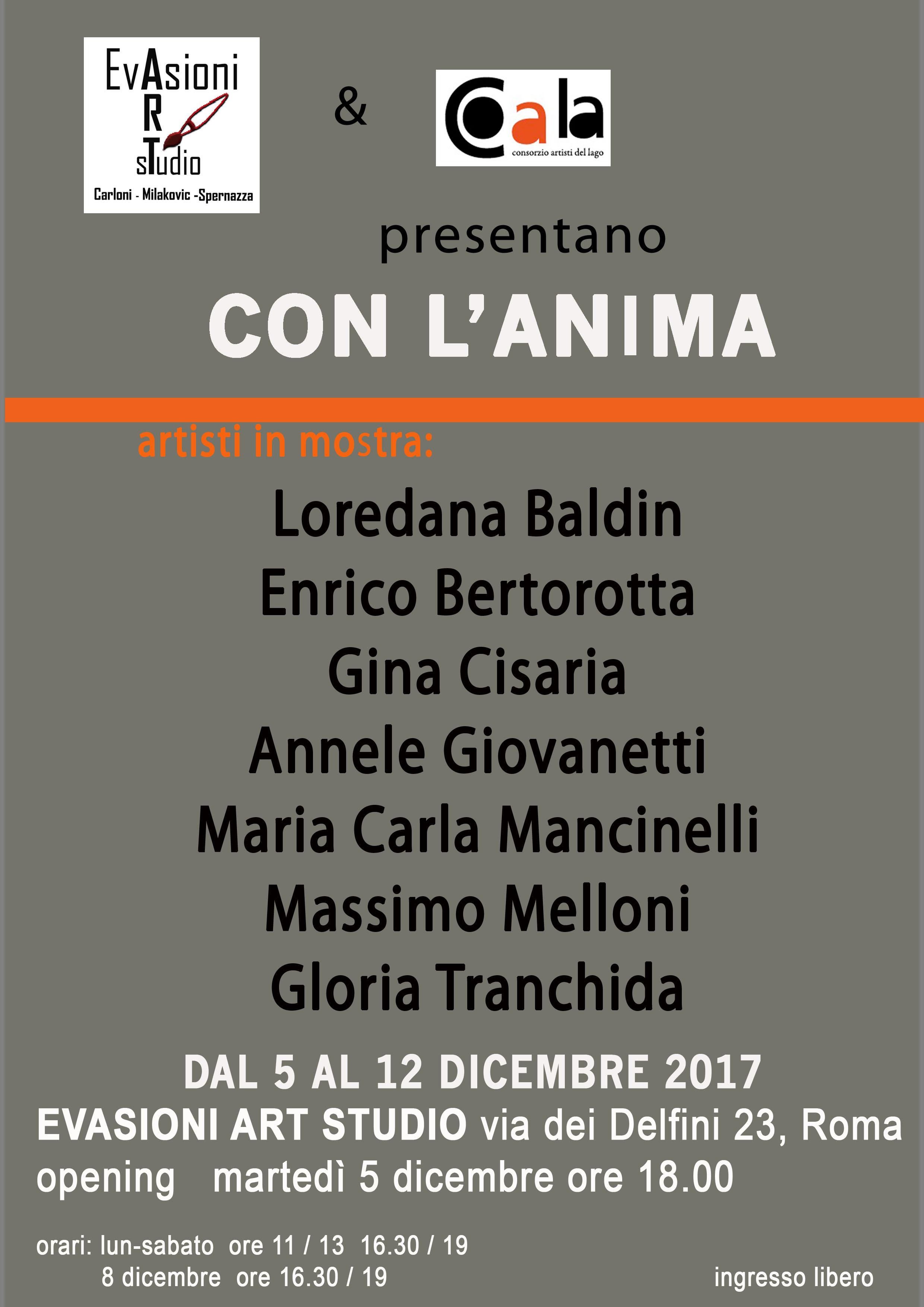 """Con l'anima"" CoALa - Roma 2017"
