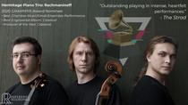 Российские музыканты стали номинантами 62-й премии GRAMMY