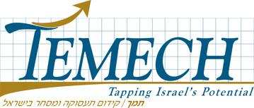 לוגו תמך לפרסום.jpg