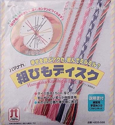 Kumihimo Kit - Disk