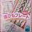 Thumbnail: Kumihimo Kit - Plate