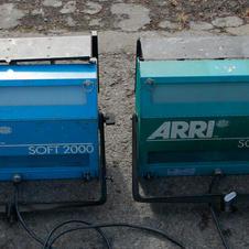 Arrisoft 2000 - $100 ea