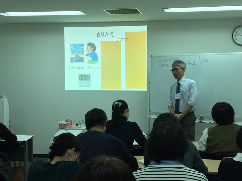 教室設定の仕方についてのセミナー