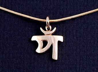 Anahata (Heart Chakra) Pendant