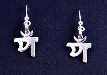 Anahata (Heart Chakra) Earrings