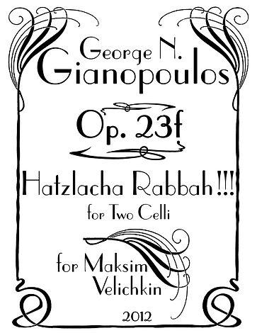 GNG-Op_23f-Cover.jpg