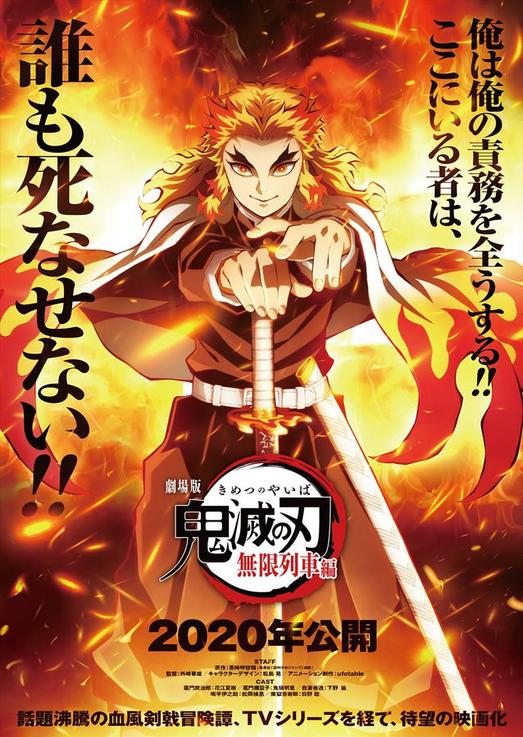 Demon Slayer-Kimetsu no Yaiba: Mugen Ressha-Hen Legendado