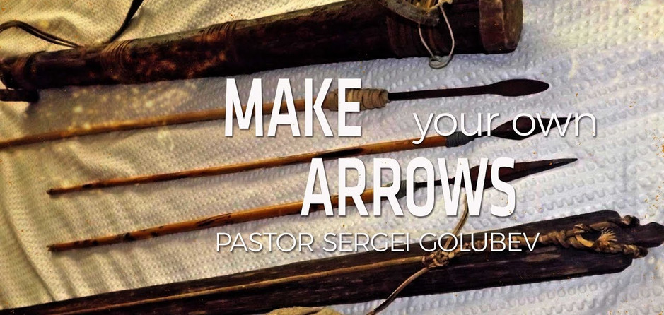 Make Your Own Arrows