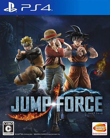 Jump Force Cover.jpg
