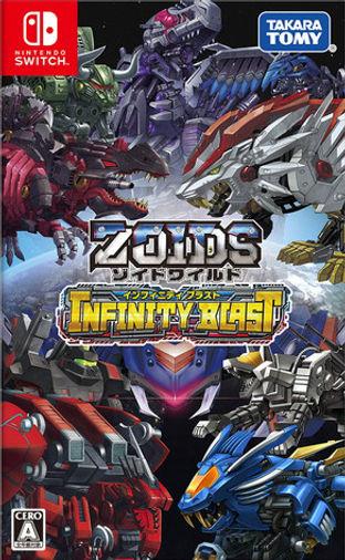 Zoids infinity blast cover.jpg