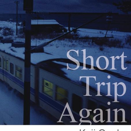 [월간 사진예술] 사진전문 갤러리 네거티브 개관초대전, 사진가 오나카 코지 <Short Trip Again>