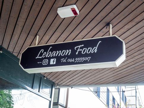 Huber AG Lebanon Food