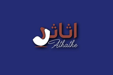 ATHATHE