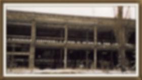 Завод в г.Сталова Вола - состояние до ремонта