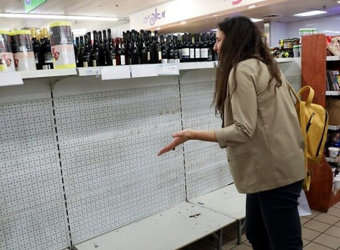 Despite virus, Israel has enough food available for foreseeable future - officials