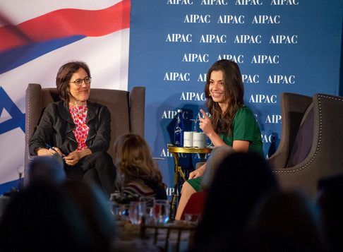 AIPAC Women Luncheon 2019