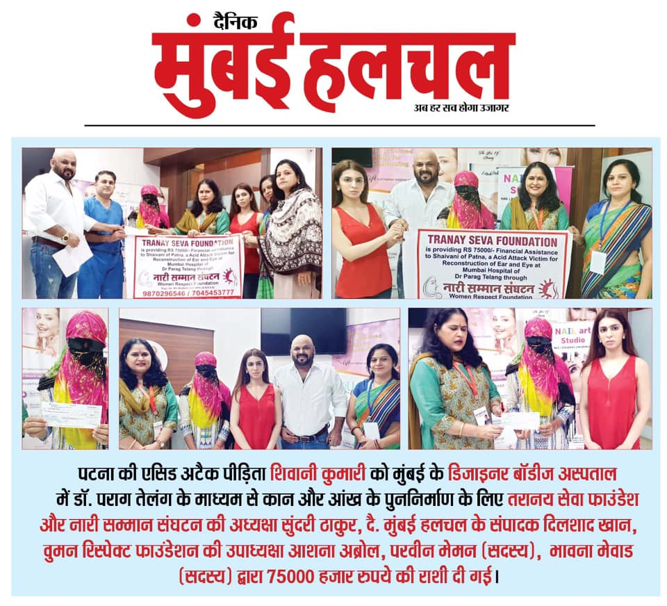 We were showcased in Mumbai Halchal newspaper for our donations and goodwill