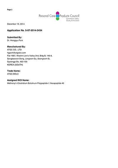 ICID letter_20141219-2.jpg