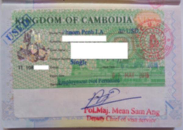 cambodia-visa.jpg
