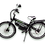 Thumbnail: Bicicleta elétrica Maybe 350W