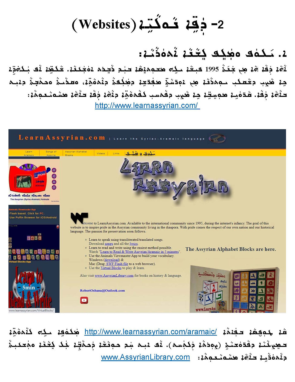 Issue 16 - Announcements Online_Page_06.jpg