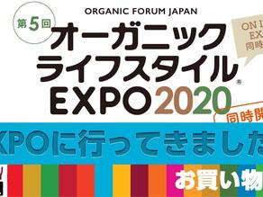 「EXPOに行ってきました!買い物編」アースデイちゃんねる#34 公開!